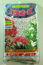 鉢物専用肥料 ハチエース 2kg【S&H】