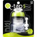 クリタック Q-tap S グリーン