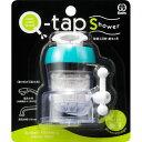 クリタック Q-tap S ブルー