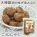 クマガエ ゴリ漬け 木樽醤油漬蒟蒻 120g