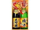 菊正宗酒造 純金箔入樽酒・生もと大吟醸セット キクTD50