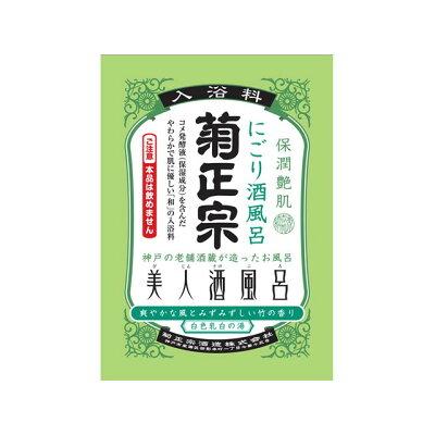 菊正宗酒造 菊正宗 美人酒風呂爽やかな風とみずみずしい竹の香り