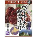 菊正宗 ベビーホタテの醤油漬け 北海道室蘭編(22g)