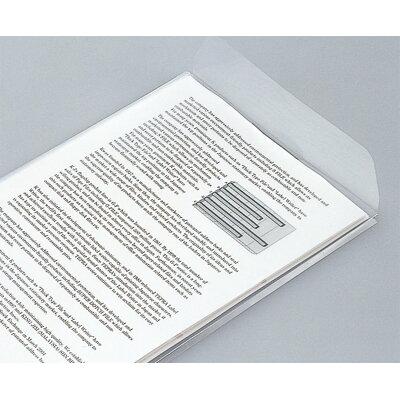 キングホルダー 封筒タイプ マチ付 乳白 782-10(10枚入)