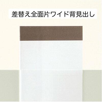 領収書ファイルA4S ライトグレー 2382Hライ(1冊)