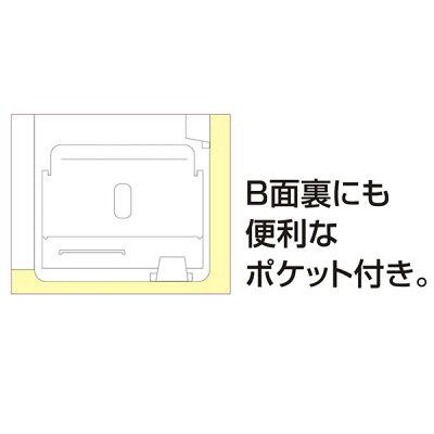 キングジム KING JIM 冷蔵庫ピタッとF 見開きポケットタイプT