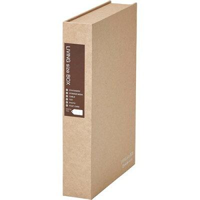 リビングサイズボックス 茶 2555チヤ(1冊)