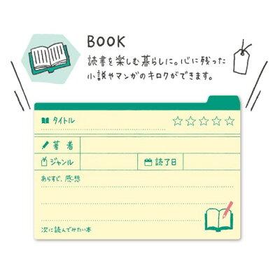 暮らしのキロク ブック 3000エメ エメラルド(25枚入)