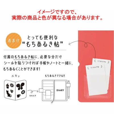 オトナのシールコレクション シートシール用 水色 2980(1コ入)