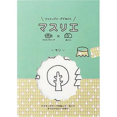 マスリエ モリ MAS012(1シート)
