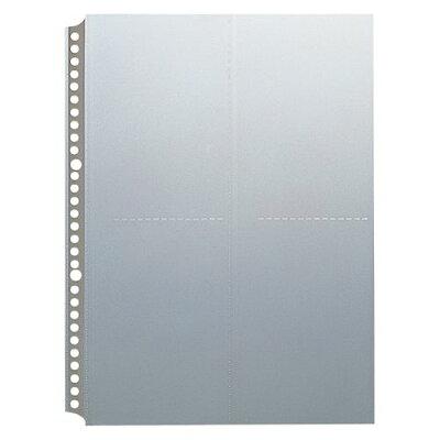 葉書ホルダー台紙 A4タテ型 透明 65PD(10枚入)