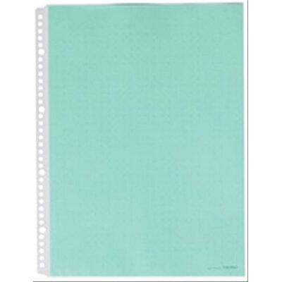 キングジム KING JIM カラーベースポケット B4タテ型 緑 104CP