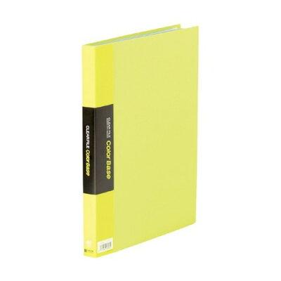 クリアーファイル カラーベース W 黄緑 132CW(1冊入)