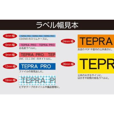 テプラ・プロ テープカートリッジ カラーラベル 蛍光 グリーン 12mm SK12G(1コ入)