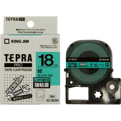 テプラ・プロ テープカートリッジ 強粘着ラベル 緑 18mm SC18GW(1コ入)