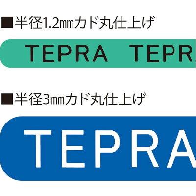 テプラ トリマー RT36W(1本入)