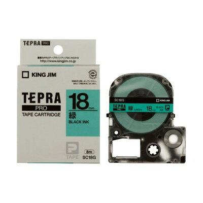テプラ・プロ テープカートリッジ カラーラベルパステル 緑 18mm SC18G(1コ入)