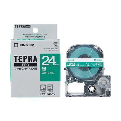 テプラ・プロ テープカートリッジ カラーラベル ビビッド 緑 24mm SD24G(1コ入)