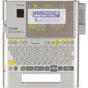 キングジム ラベルライター テプラ PRO SR750 シルバー