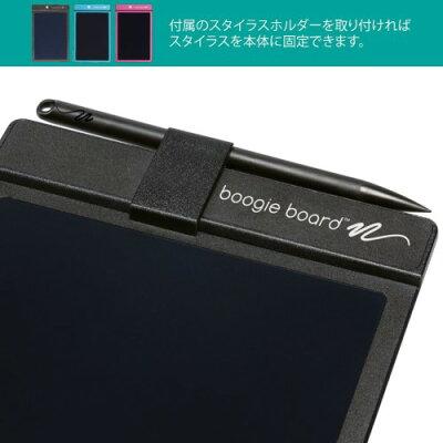 電子メモパッド ブギーボード クロ BB-1GX(1台)