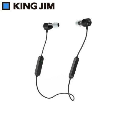 キングジム デジタル耳せん MM2000