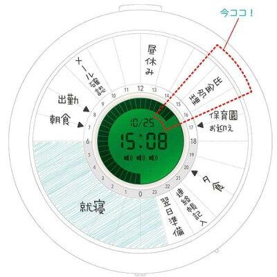 習慣時計 ルクル 白 RUC10シロ(1台入)
