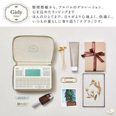 KING JIM ガーリーテプラ SR-GL2クリ