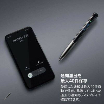 キングジム スマートボールペン INFO+ シルバー(1台)