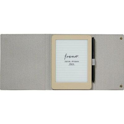 KING JIM デジタルノート フリーノ 専用カバー FRNC1 グレー