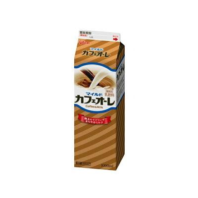 グリコ マイルド カフェオーレ 1L