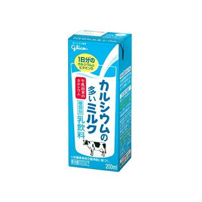 グリコ カルシウムの多いミルク 200ml