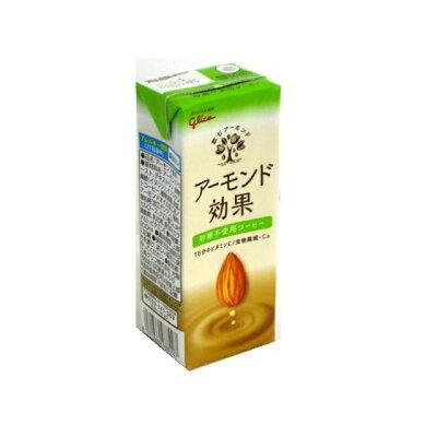 グリコ アーモンド効果 砂糖不使用 まろやかコーヒー 200ml