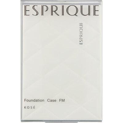 ESPRIQUE(エスプリーク) フォルミングビューティパクト用ファンデーションケース 65g