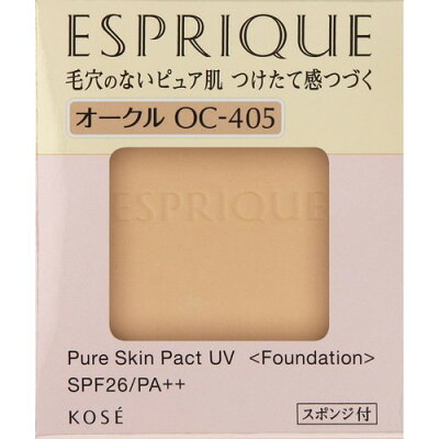エスプリーク ピュアスキン パクト UV OC-405 オークル(9.3g)