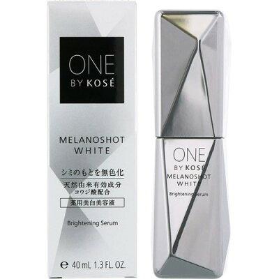 ONE BY KOSE メラノショット ホワイト(40ml)