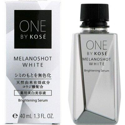 ONE BY KOSE メラノショット ホワイト 付けかえ用(40ml)