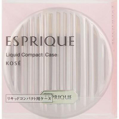 エスプリーク リキッドコンパクト用 ケース(1コ入)