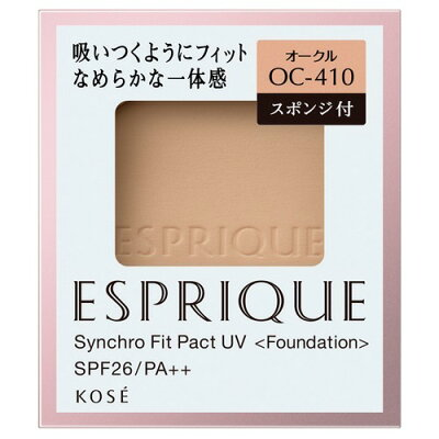 エスプリーク シンクロフィット パクト UV OC-410 オークル(9.3g)