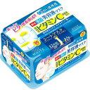 CLEAR TURN(クリアターン)  エッセンスマスク ビタミンC 30回分