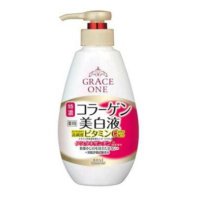 GRACEONE(グレイスワン) 薬用 美白濃密液  230ml