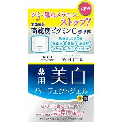 モイスチュアマイルド ホワイト パーフェクトジェル(100g)