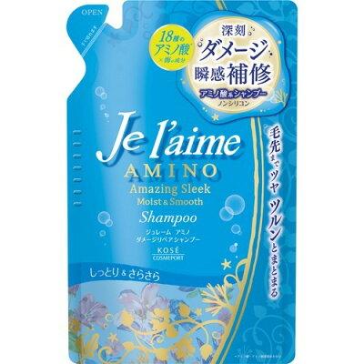ジュレーム アミノ ダメージリペア シャンプー モイスト&スムース つめかえ用(400mL)