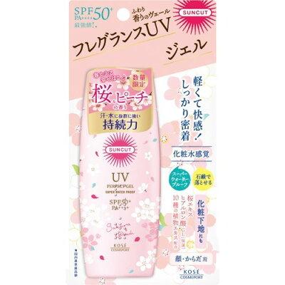 サンカット フレグランスUV パーフェクトジェル 桜&ピーチの香り(100g)