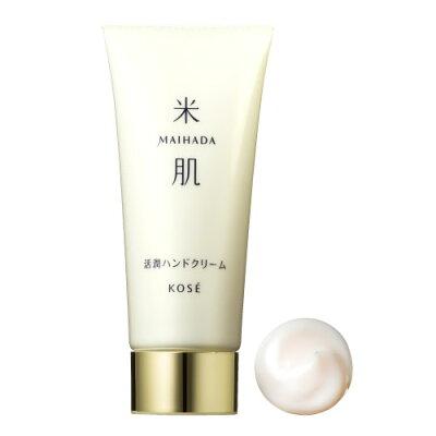 米肌-MAIHADA- 活潤ハンドクリーム 60g コーセープロビジョン ハンドケア・クリーム
