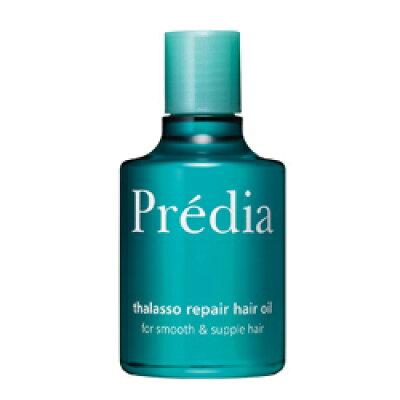 Predia(プレディア) タラソ リペア ヘアオイル 80ml