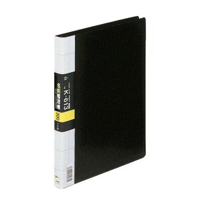 名刺整理帳 K-613-BK A4L 300枚用 黒