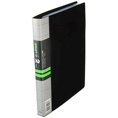透明ポケットファイル(S-852-BK クロ)