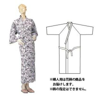 神戸生絲 コベス 婦人ねまき ネイビー No.69 S 0892ar