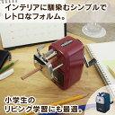 カール 鉛筆削器 A5PR-R
