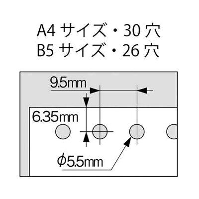 カール ゲージパンチ GP-2630-W